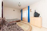 Квартира, ул. Кыштымская, д.18 - Фото 1