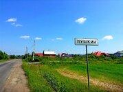 Земельный участок 14 соток ИЖС пос. Александровская, г.Пушкин