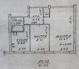Отличная 2-к квартира по адекватной цене - Фото 2