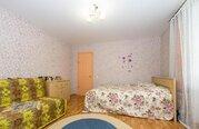 Продается квартира г Краснодар, ул Алма-Атинская, д 2/5 - Фото 4