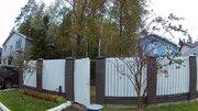 Продажа дома, Истринский район, 27 - Фото 1