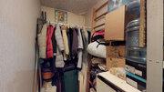 Отличная 3-комнатная квартира в Южном Бутово!, Купить квартиру по аукциону в Москве по недорогой цене, ID объекта - 328406326 - Фото 3