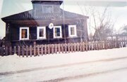 Продажа коттеджей в Новгородской области