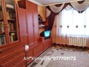 Купить квартиру в Тирасполе