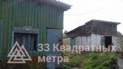 Продажа дома, Плотниково, Промышленновский район, Ул. Центральная - Фото 4