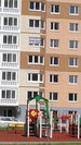 1к. кв, г. Домодедово, ул. Курыжова, 18 к.1 - Фото 5