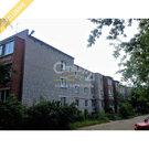 Продажа квартир в Култаево