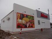 Продажа магазина, св. назначение, 226.2 м2, с. Тамбовка - Фото 2