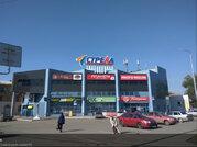 Продажа торговых помещений в Челябинске