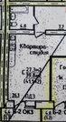 Продажа квартиры, Вологда, Ул. Возрождения - Фото 2