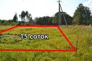 Участок 15 соток в деревне Бражниково (1км до Рузского водохранилища)