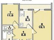 Продажа двухкомнатной квартиры на Вокзальной улице, 15 в Новокузнецке, Купить квартиру в Новокузнецке по недорогой цене, ID объекта - 319828504 - Фото 1