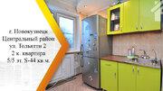 Продам 2-к квартиру, Новокузнецк город, улица Тольятти 2