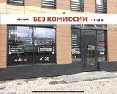 Аренда офисов метро Петроградская