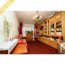 1 800 000 Руб., Продается уютная квартира на ул. Гвардейская, д. 11, Купить квартиру в Петрозаводске по недорогой цене, ID объекта - 321730667 - Фото 4