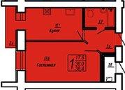 Продажа квартиры, Саратов, Улица имени Ф. А. Блинова - Фото 4