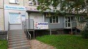 Продажа торгового помещения, Челябинск, Комсомольский пр-кт.