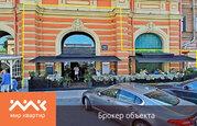 Конюшенная Площадь, Аренда офисов в Санкт-Петербурге, ID объекта - 601182698 - Фото 1