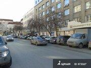 Сдаюофис, Екатеринбург, улица Антона Валека, 13