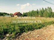 Земельный участок вблизи города Дедовска. - Фото 1
