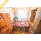 Продается 3-х комнатная квартира для дружной семьи, Продажа квартир в Ульяновске, ID объекта - 331068766 - Фото 8