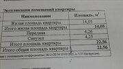 Продажа квартиры, Криводановка, Новосибирский район, Ул. Зеленая - Фото 1