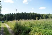 Продается участок 15 соток в д. Котово, Наро-Фоминский район - Фото 4