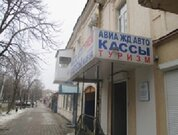 Продажа офисов в Ставрополе