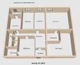 Предлагаем приобрести коммерческую недвижимость в Тирасполе - 147,5 кв, Продажа офисов в Тирасполе, ID объекта - 601316262 - Фото 5