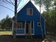 Срочно продаю дом по низкой цене! - Фото 1