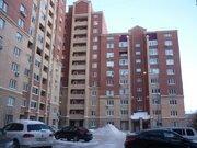 Продажа квартиры, Тюмень, Ул. Циолковского