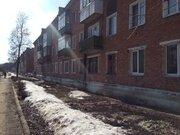 Продам 2-к квартиру в г. Новомосковск, 40 м2