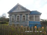 Продается жилой дом на земельном участке - Фото 1