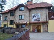 Продажа дома, Dumbrja iela