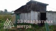 Продажа дома, Плотниково, Промышленновский район, Ул. Центральная - Фото 5