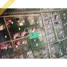 Участок 9 соток Рощино, Земельные участки Рощино, Хабаровский район, ID объекта - 201919146 - Фото 6
