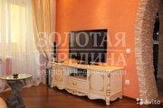 Продается 3 - комнатная квартира. Белгород, Щорса ул.