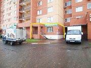 Возьми в аренду помещение в удачном месте города Раменское