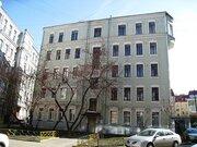 Продажа квартиры, Ул. Арбат