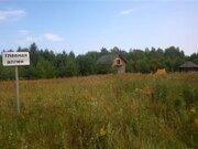 Земельный участок 13 соток для строительства загородного дома или . - Фото 3