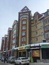 Продажа современной двухкомнатной квартиры В новом доме, Продажа квартир в Волоколамске, ID объекта - 326452421 - Фото 14