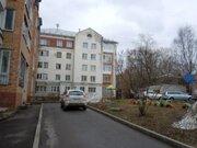 Продажа четырехкомнатной квартиры на улице Володарского, 145а в Кирове