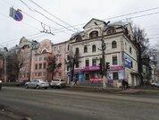 Продажа 2-комнатной квартиры, 81 м2, Воровского, д. 15