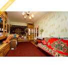 Продается уютная квартира на ул. Гвардейская, д. 11, Купить квартиру в Петрозаводске по недорогой цене, ID объекта - 321730667 - Фото 5