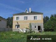 Продажа коттеджей в Лихославльском районе