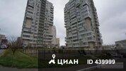 Продаю3комнатнуюквартиру, Новороссийск, проспект Дзержинского, 192
