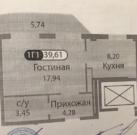 Продажа квартиры, Симферополь, Ул. Железнодорожная - Фото 5