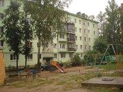Продажа квартиры, Великий Новгород, Ул. Великолукская