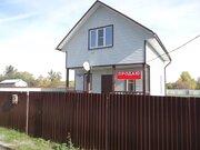 Продажа коттеджей в Липецке