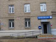 Квартира 3 ком с ремонтом в кирпичном доме в центре города, Купить квартиру в Рошале по недорогой цене, ID объекта - 318532564 - Фото 16